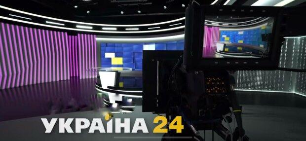 Канал Україна, фото: скріншот з відео