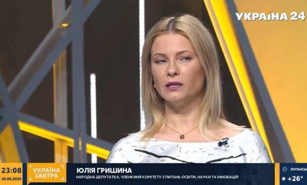 "Юлия Гришина, скриншот: ""Украина 24"""