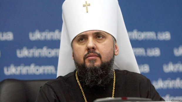 """Митрополит Епіфаній показав Москві, що таке священний обов'язок: """"Ми готові прийняти їх з братньою любов'ю"""""""