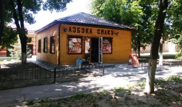 В Запорожье заключенные открыли магазин экологических продуктов