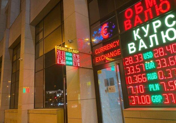 Курс валют, фото Знай.ua