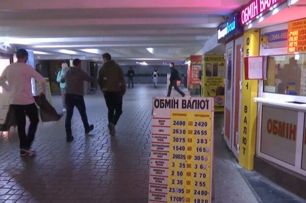 Обмін валют, фото: Ukrainianwall