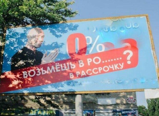 """Реклама в Мелітополі, скріншот: Telegram-канал """"Пульс України"""""""