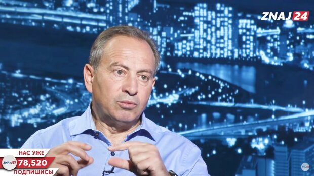 Томенко пояснив, як суспільство ставиться до деолігархізації: «Десь 30% вірять…»