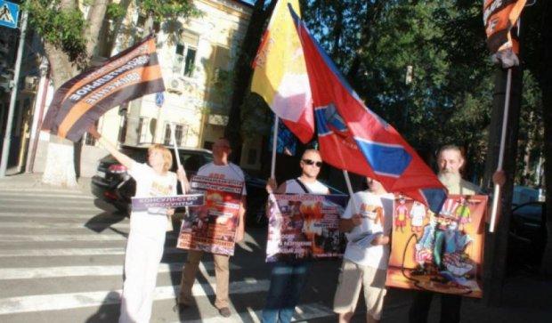 У Ростові пікетували українське консульство «за Хіросіму» (фото)