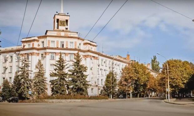 Кривий Ріг, скріншот з відео