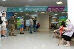 Центр вакцинації, фото: ЗМІСТ