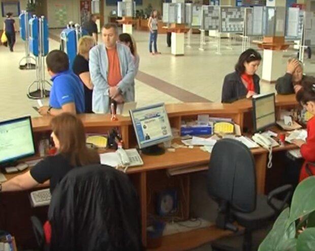 оформлення субсидій, скріншот із відео