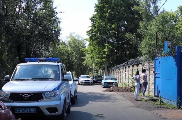 Російська поліція, скріншот: YouTube