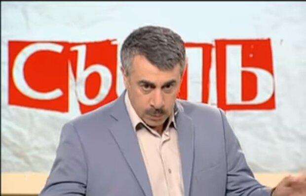 Доктор Комаровський, скріншот YouTube