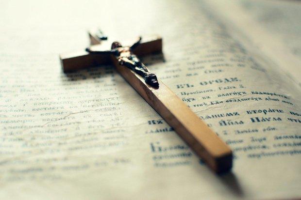 Найдена альтернативная Библия, которая опровергает все, во что мы верили