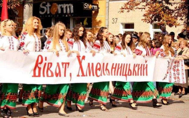 День Хмельницького 2017: дата, історія, заходи