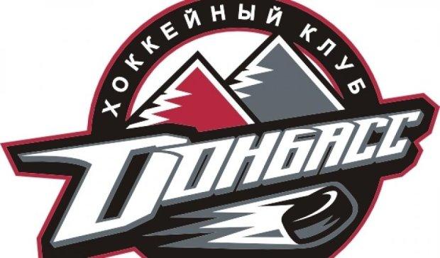 Донбасс отгрузил Витязю 12 шайб