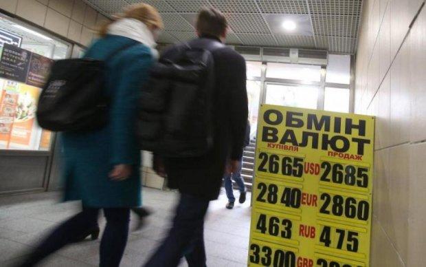 Курс валют на 28 апреля: доллар и евро внезапно упали