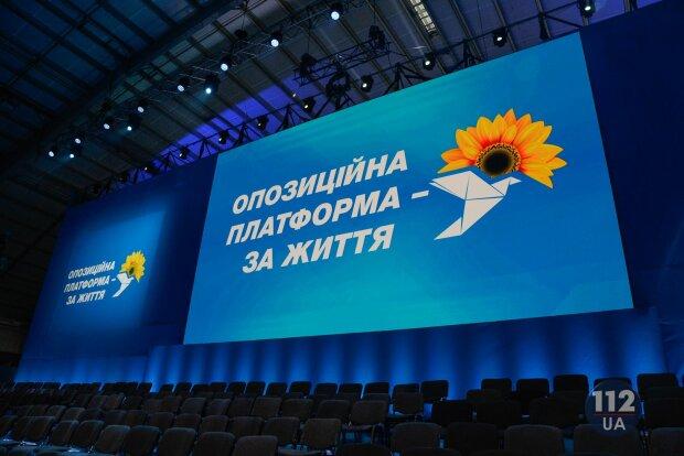 ОПЗЖ: За политические репрессии против Виктора Медведчука и Тараса Козака придется отвечать перед законом