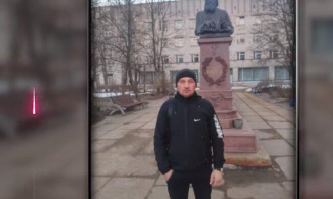 Володимир Захаренок, скріншот