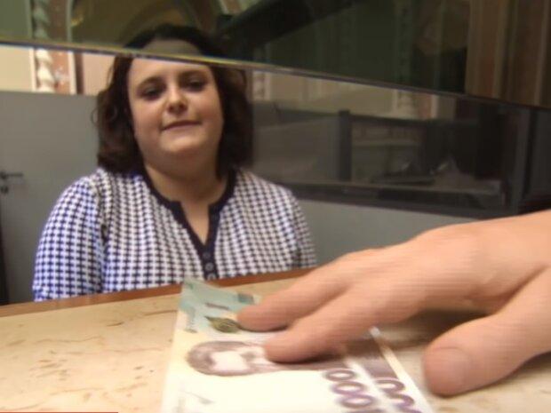 Гривна, скриншот видео
