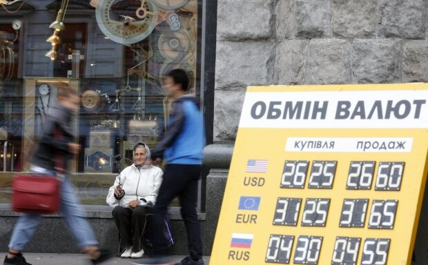 Курс валют, фото Рravda.rv.ua