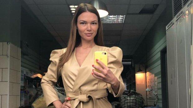 Екатерина Гулякова, фото: Instagram