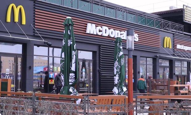 """McDonalds"",  скріншот із фото"