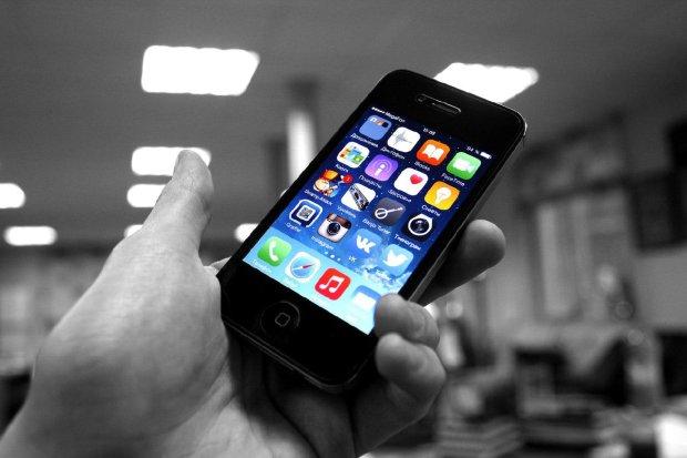 Мобільні додатки збирають на вас досьє: повний список