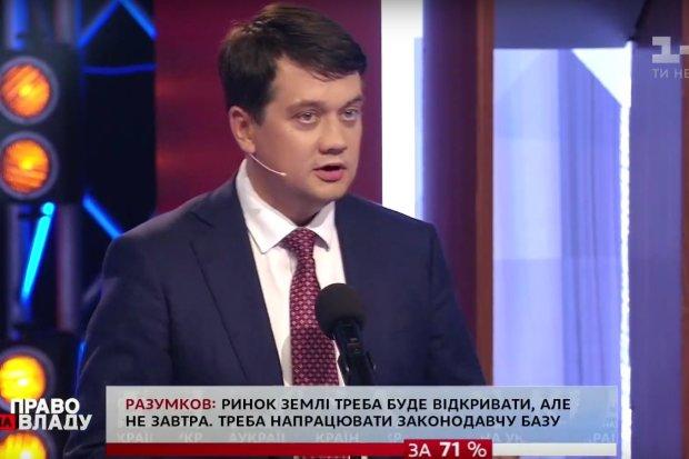 Разумков з команди Зеленського відповів на найбільш важливі питання українців: освіта, земля, пенсія