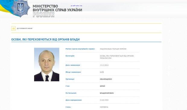 """""""Сірого кардинала"""" Януковича наздогнало правосуддя: президенту-втікачу залишилося недовго"""