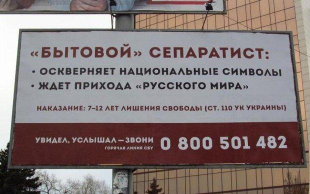 Прозріння: українські сепаратисти розповіли правду щодо Криму