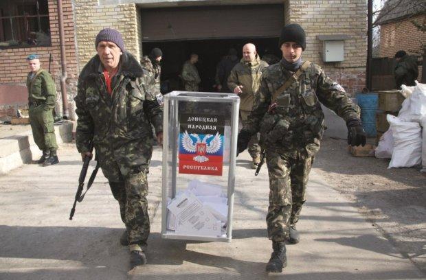 """""""Выборы """"ДНР"""""""