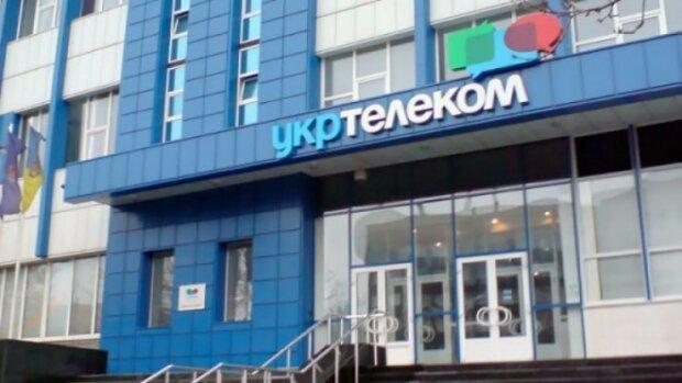 """Судебные тяжбы вокруг """"Укртелекома"""" негативно влияют на компанию — СМИ"""
