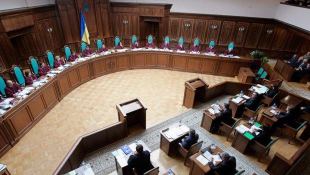 Розпуск Ради: Конституційний суд готовий оголосити рішення - названо дату