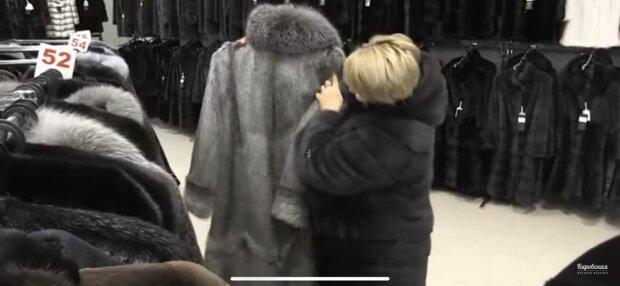 Шуба, фото: скріншот з відео