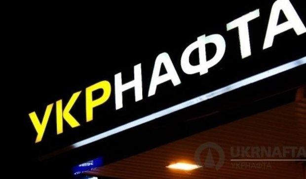 Антимонопольники розорили Коломойського на півмільйона