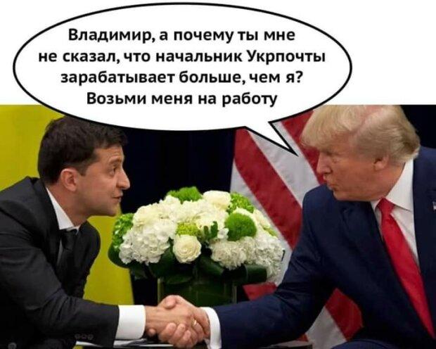 В сети высмеяли зарплату главы Укрпочты: круче Трампа