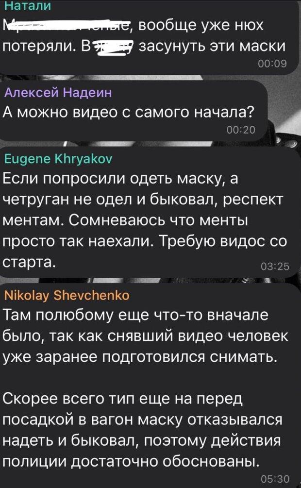 Комментарии / скриншот