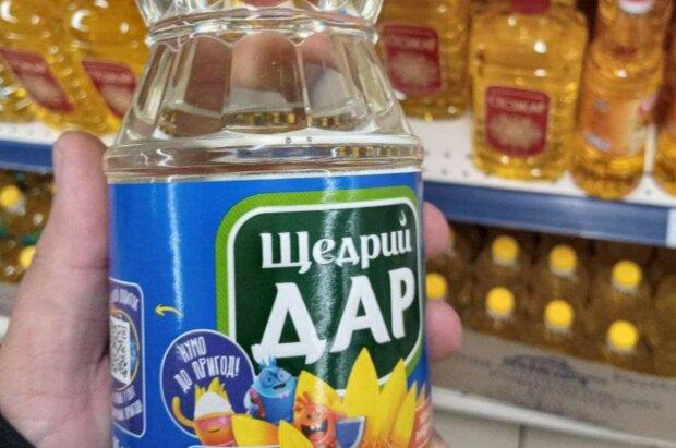 Прозора олія в АТБ, фото: Чорний список / Телеграм