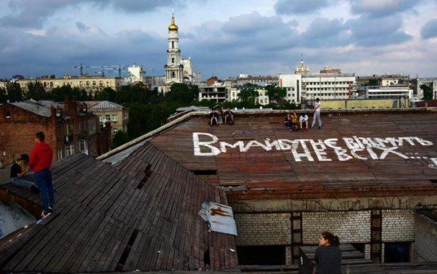 Погода в Харькове на 4 июля: холодная стихия заставит украинцев скучать дома