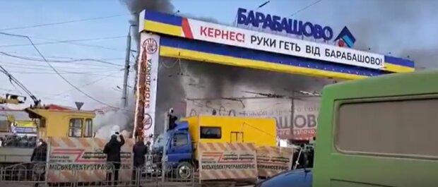 Зіткнення на Барабашово, скріншот з відео