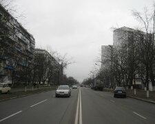 Київ, вулиця