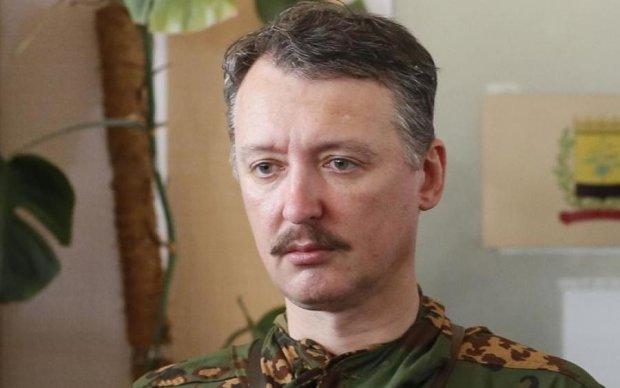 """Гіркін закликав бойовиків """"валити"""" з України"""