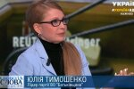 Юля Тимошенко, скрін з відео