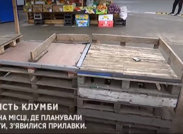 Скрін, відео YouTube