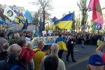 """""""Путін х**ло! Ні капітуляції, тільки перемога!"""": мітингувальники з гаслами йдуть до Майдану, відео"""