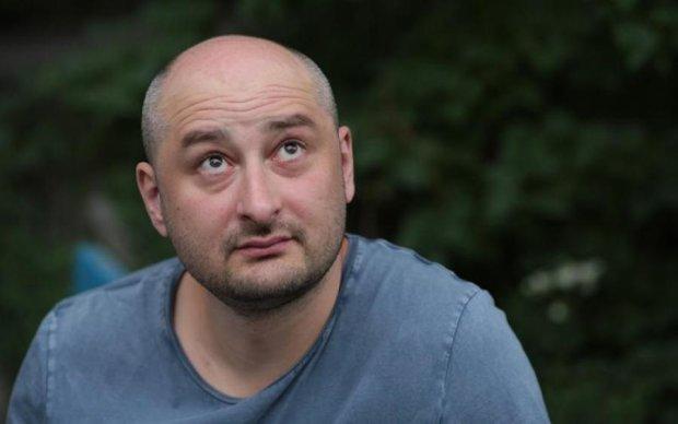 В Киеве убит Аркадий Бабченко