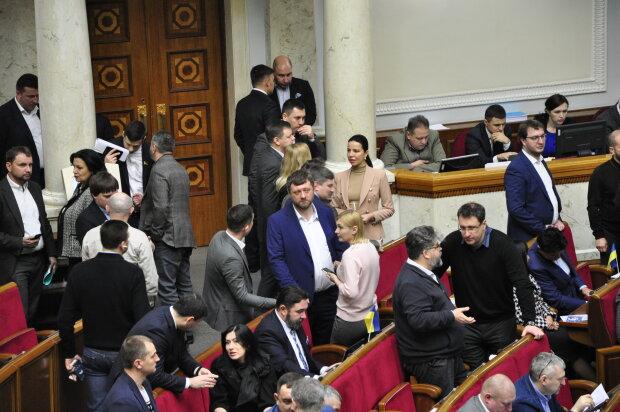 Верховная Рада, фото Знай.uа