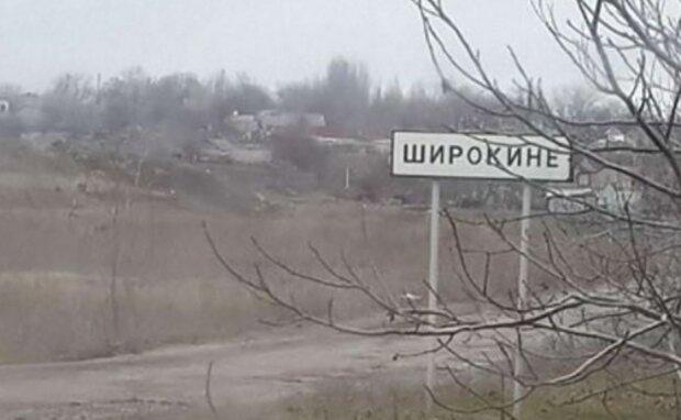 Широкине, фото: 24tv. ua