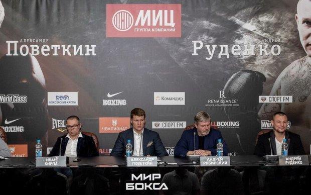 Майбутній бій Руденко - Повєткін викликав ажіотаж в Москві