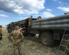 Ракетное вооружение