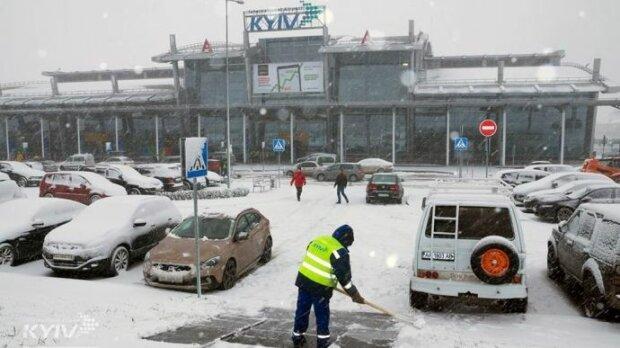 Фото: Аеропорт Київ