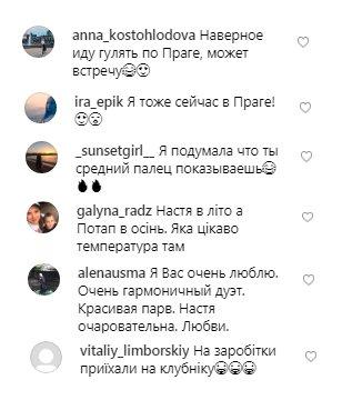 """Потап і Настя Каменських втекли з України: """"На заробітки приїхали, на полуницю"""""""